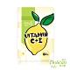 多立康-維他命C+E-檸檬風味-口含錠(60粒/袋) product thumbnail 1