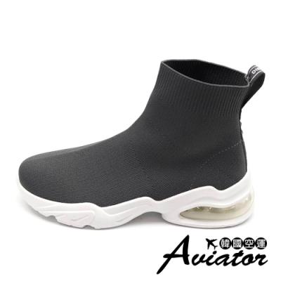 Aviator韓國空運-雲朵女孩激瘦厚底增高襪套靴(灰)-現+預