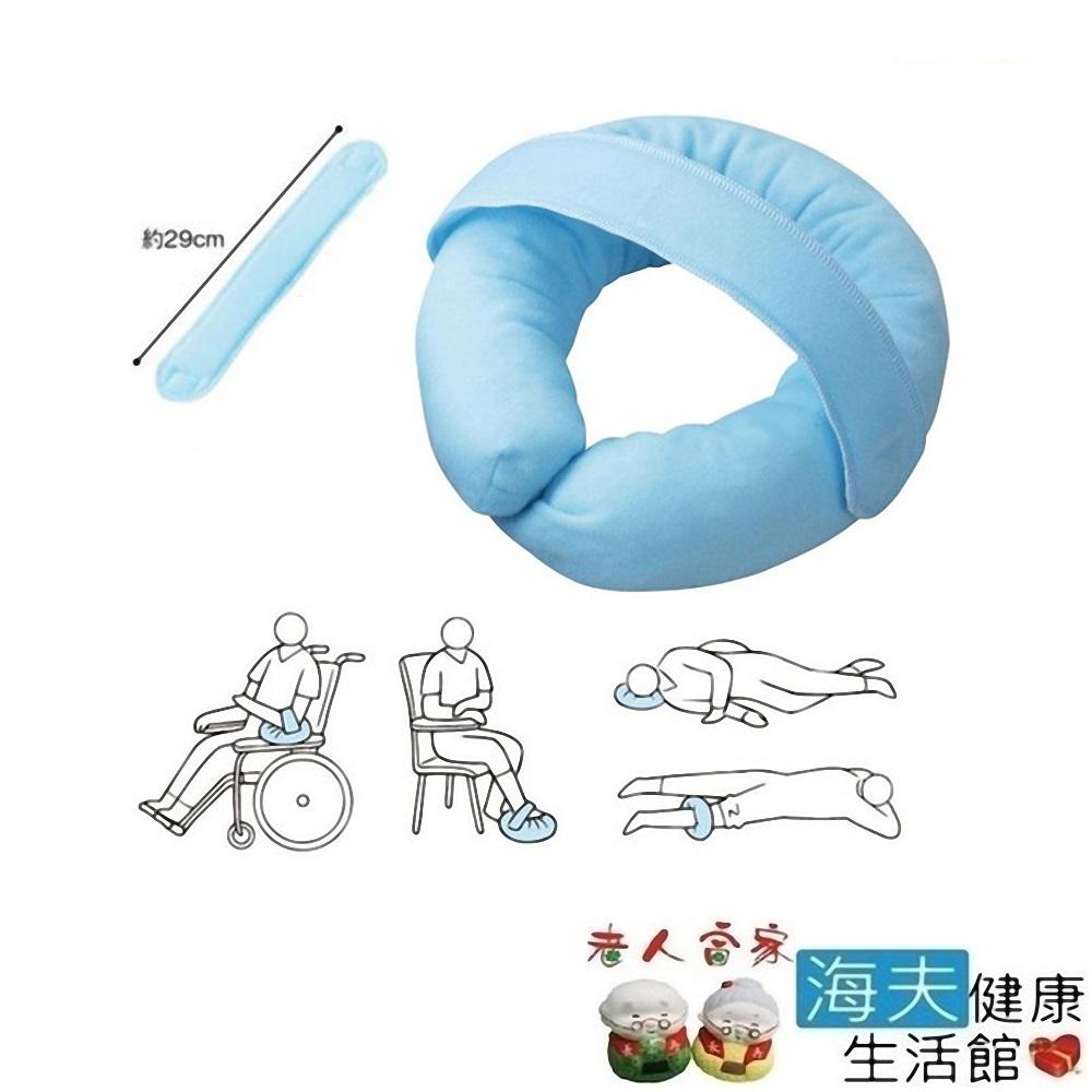 老人當家 海夫 ANGEL 透氣散熱多尺寸附固定帶U型枕