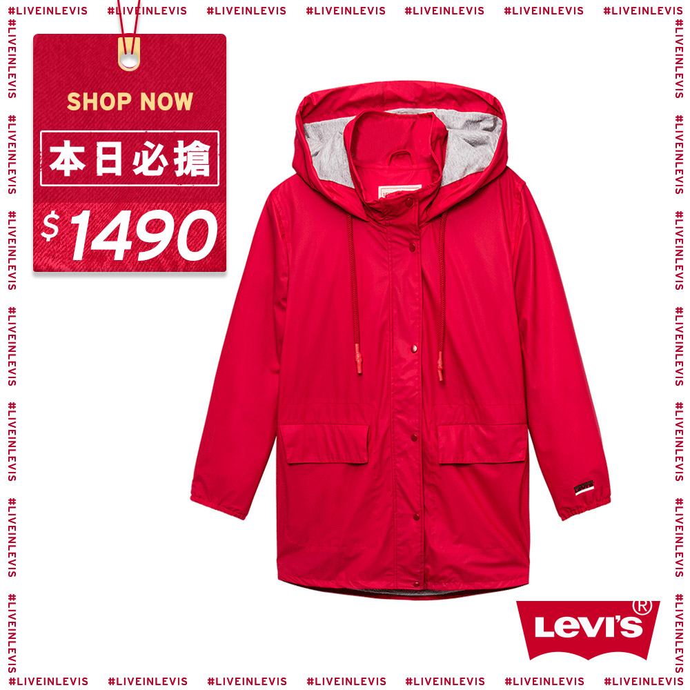 Levis 女款 風衣連帽外套 防潑水設計 桃紅