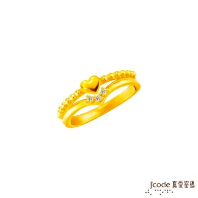 (無卡分期6期)J code真愛密碼 小美好黃金戒指