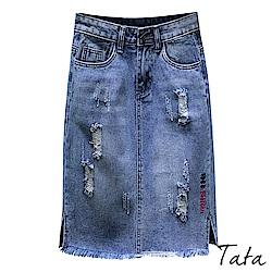 刷破數字刺繡牛仔裙 TATA