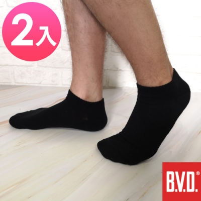 BVD 運動棉襪 毛巾底船型襪24-26cm(2雙)