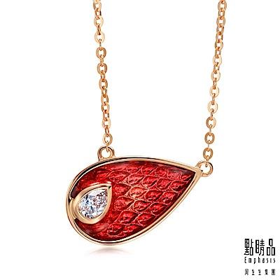 點睛品 水滴琺瑯造型 18K玫瑰金鑽石項鍊