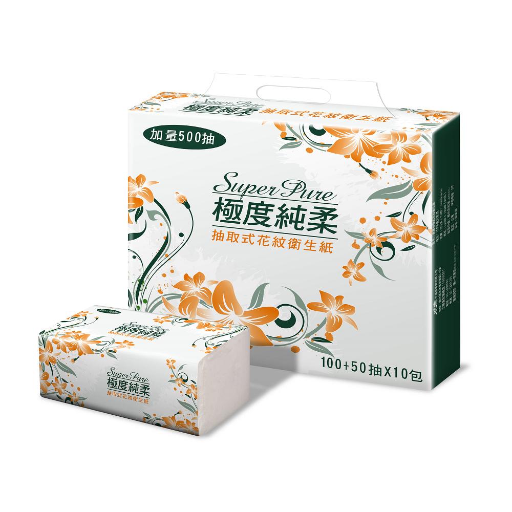 Superpure極度純柔抽取式花紋衛生紙150抽x10包/串