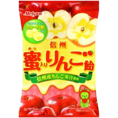 明治產業 蘋果蜜夾心糖(70g)