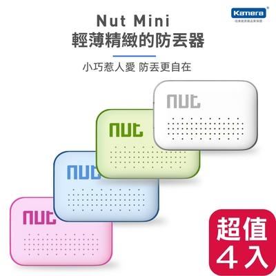 【四入組】Nut Mini F6 藍牙尋物防丟器 智能藍牙一鍵尋物 雙向提醒 位置記憶