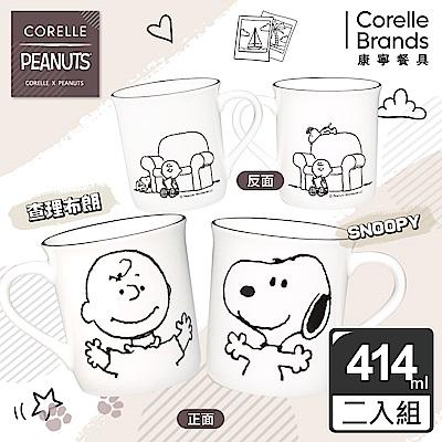 【美國康寧_二入組】CORELLE SNOOPY 復刻黑白馬克杯414ML