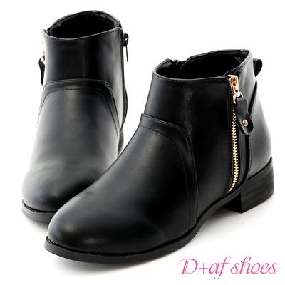 D+AF 淘氣精靈.側金屬拉鍊圓頭平底短靴*黑