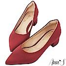 Ann'S加上優雅-素面沙發後跟低跟尖頭鞋-紅