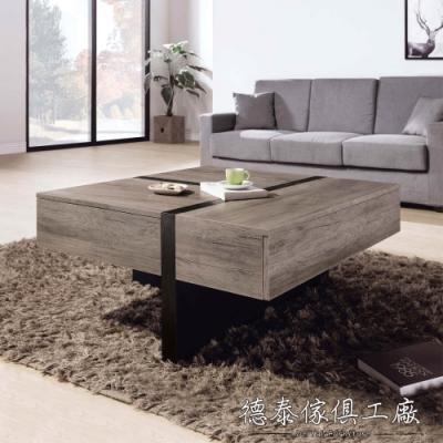 D&T 德泰傢俱 Dean工業風 大方几-90x90x43.5cm