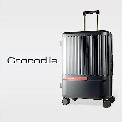 Crocodile 霧面拉鍊箱含TSA鎖-28吋-星鑽藍-0111-07128-19