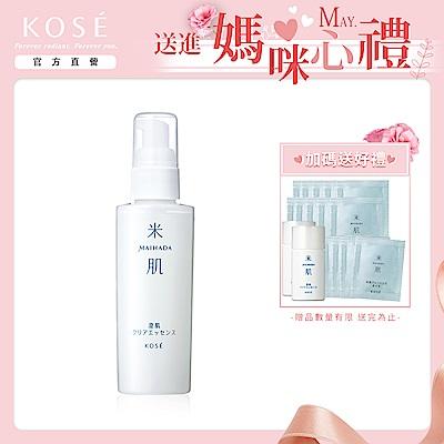 【官方直營】KOSE 高絲 米肌 澄肌角質調理美容液120ml