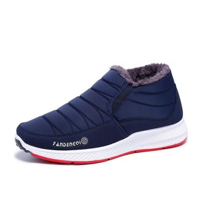 韓國KW美鞋館-舒適百搭軟皮防滑靴-藍色