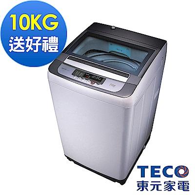 TECO東元 10KG 定頻直立式洗衣機 W1038FW 小蠻腰