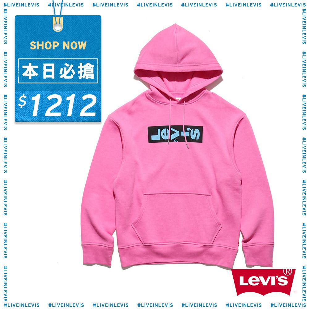 Levis 男款 重磅帽T 字母 BOX logo