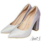Ann'S愛莎女王-漸層色調高跟尖頭婚鞋-紫