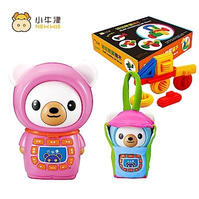 小牛津 帽T熊故事機(附防摔衣)+幼幼軟質積木