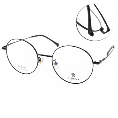 SEROVA眼鏡 韓系圓框款/黑 #SL426 C16
