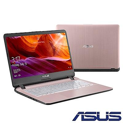 (時時樂) ASUS Laptop X407MA 14吋筆電N4100/4G/256G/玫瑰金