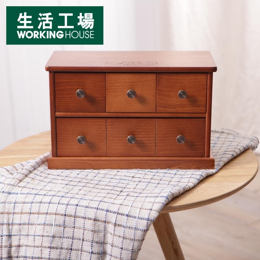【限量商品*加購中-生活工場】Angelina 雜物收納盒
