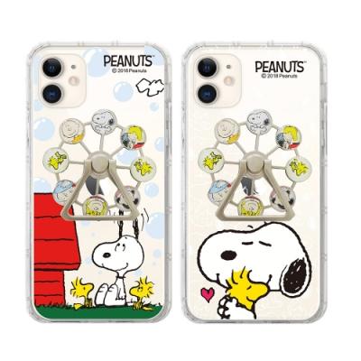 【正版授權】Snoopy iPhone 11 6.1吋 摩天輪支架 精緻防摔保護殼
