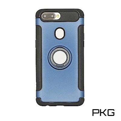 PKG OPPO R11S 抗震防護手機殼-支援磁吸車架功能(藍)