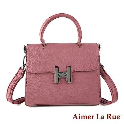 Aimer La Rue 二用後背斜背包 瑪絲黛拉系列(四色)