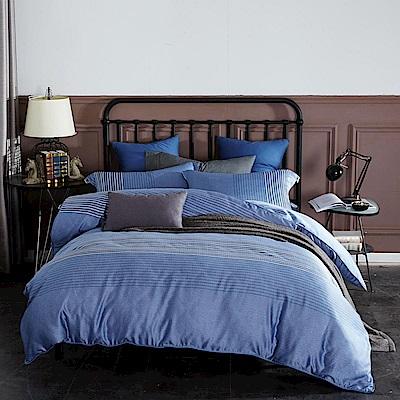 夢工場 都會風情 天絲頂規款兩用被鋪棉床包組-特大