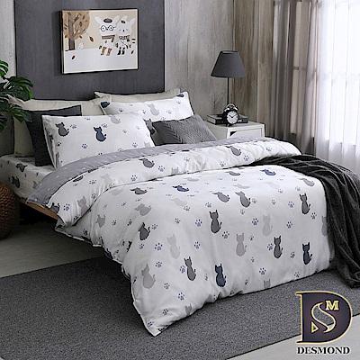 DESMOND岱思夢 單人 100%天絲兩用被床包組 仰星星