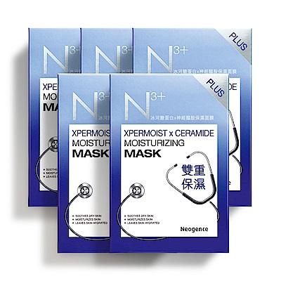 Neogence霓淨思 冰河醣蛋白x神經醯胺保濕面膜8片/盒★5入組
