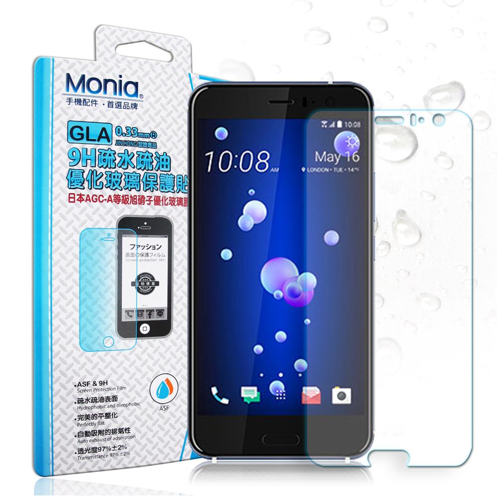 MONIA HTC U11 日本頂級疏水疏油9H鋼化玻璃膜