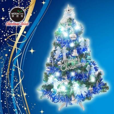 摩達客 台灣製3尺豪華型裝飾綠色聖誕樹(藍銀色系配件)+50燈LED燈插電式燈串一串藍白光