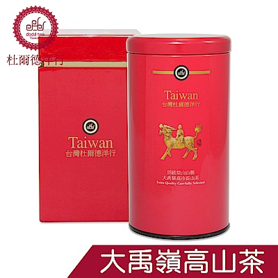 【DODD Tea 杜爾德】嚴選頂級『梨山大禹嶺』高冷高山茶(100g)