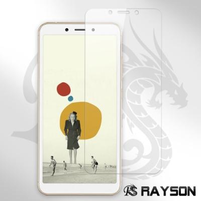 紅米6 透明 高清 非滿版 手機 9H保護貼