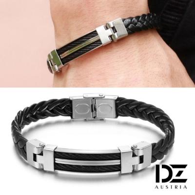 DZ 雙繩線辮織 316L白鋼皮革手環手鍊(黑系)