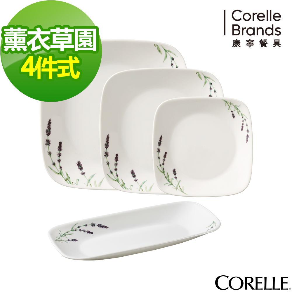 CORELLE康寧 薰衣草園4件式方形餐盤組(405)