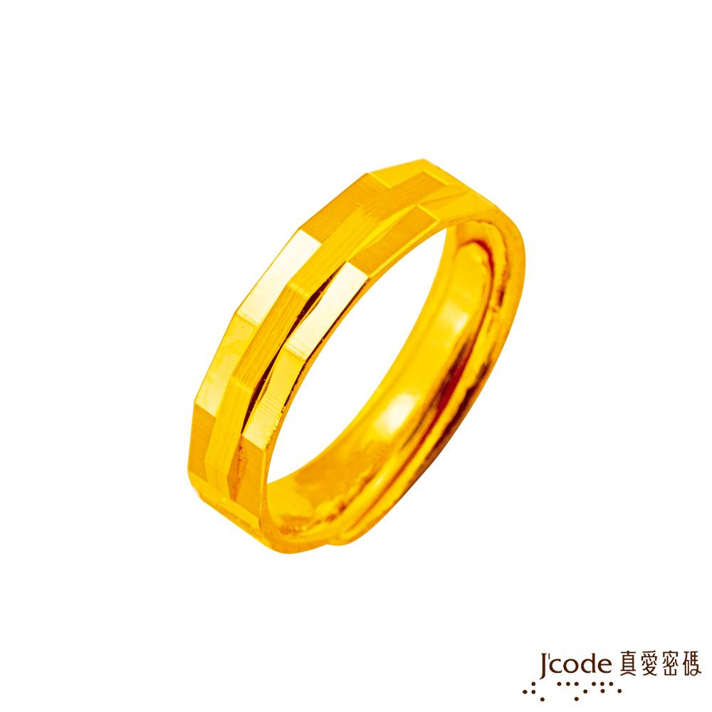 J'code真愛密碼 刻劃愛情黃金男戒指