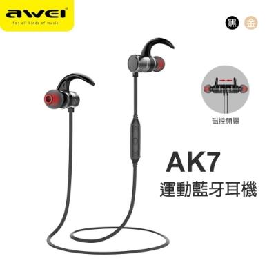 【AWEI用維】磁吸式運動藍牙耳機(AK7)