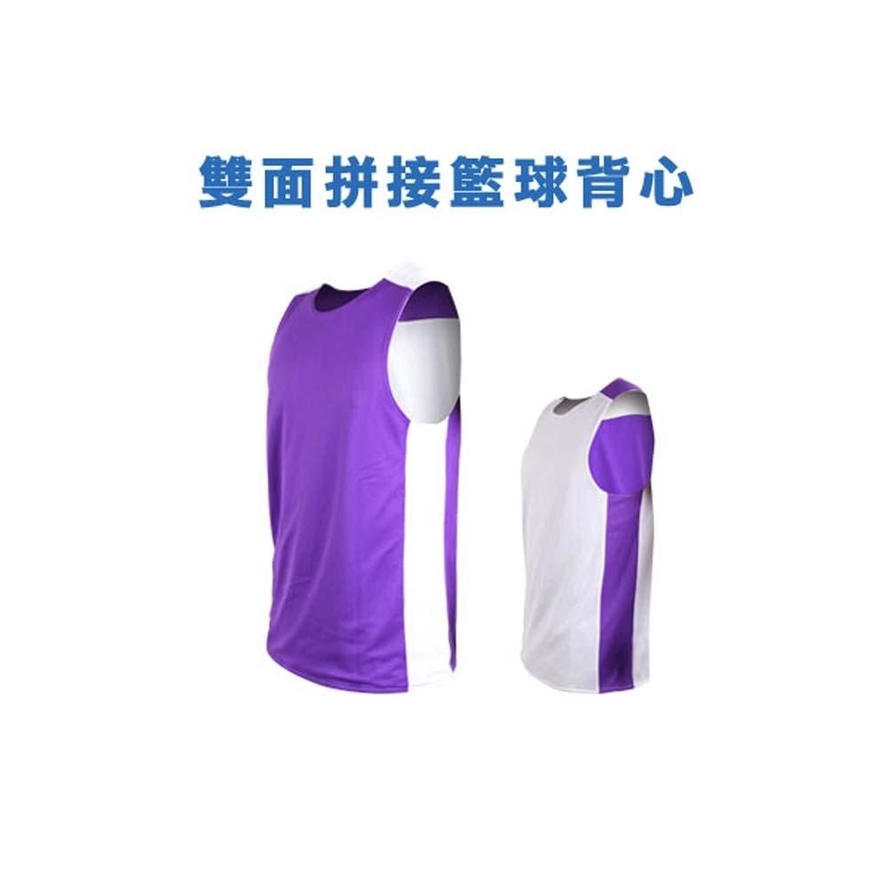 INSTAR 男女 雙面剪接籃球背心 紫白