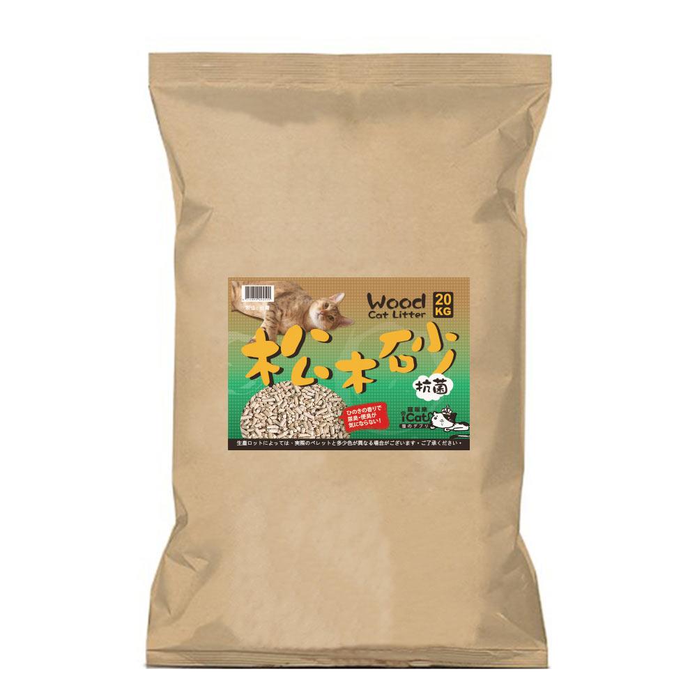 (時時樂限定)寵喵樂 天然崩解式松木砂 15kg+5kg