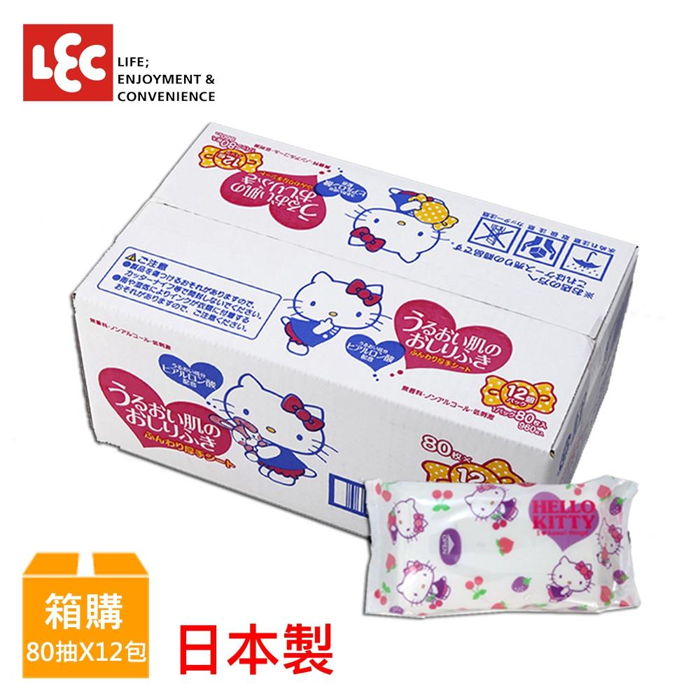 日本境內版LEC 99%純水濕紙巾箱購組 80抽x12包