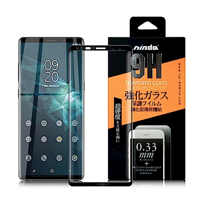 NISDA Samsung Galaxy Note 9 3D全膠內縮滿版鋼化玻璃貼-黑