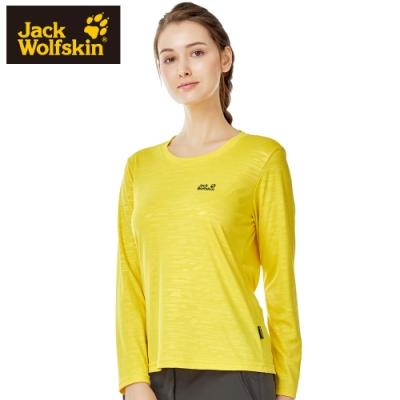 【Jack wolfskin 飛狼】女 圓領長袖排汗衣 T恤 『黃色』