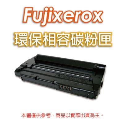 EZINK for FujiXerox CT201591 黑色 全新環保碳粉匣