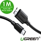 綠聯 USB Type-C轉Micro-B 3.0傳輸線 1M product thumbnail 1