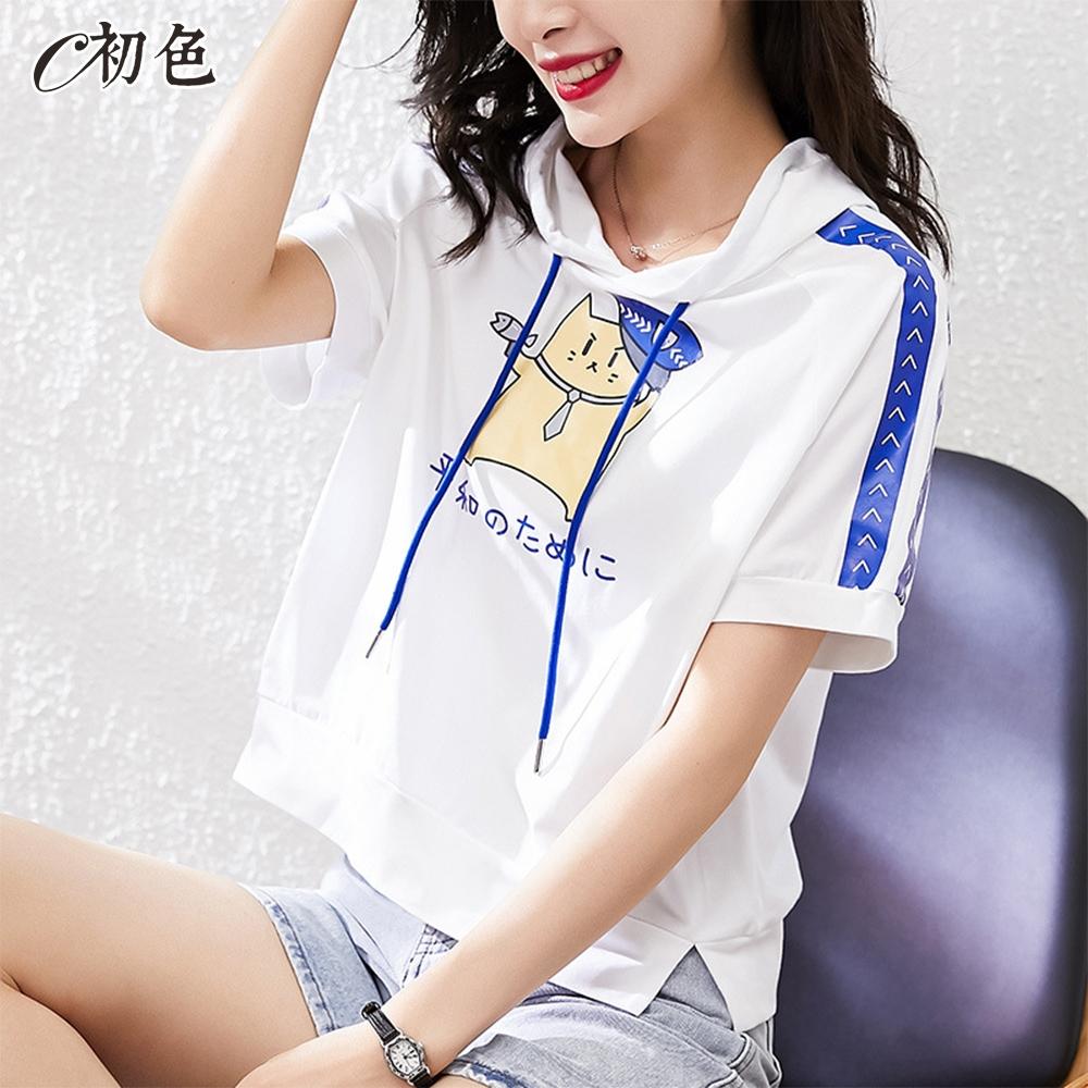 初色  卡通貓咪印花連帽T恤-白色-(M-2XL可選)