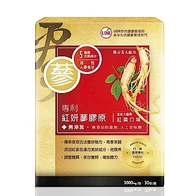 UDR韓國專利發酵紅蔘膠原X1盒(30包/盒)