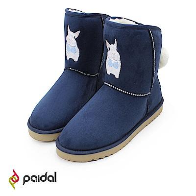 Paidal童話雪兔毛球尾巴內鋪毛短筒雪靴-深藍