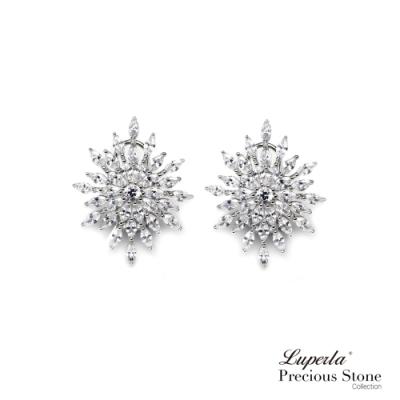 大東山珠寶 璀璨星光 璀璨晶鑽純銀耳環